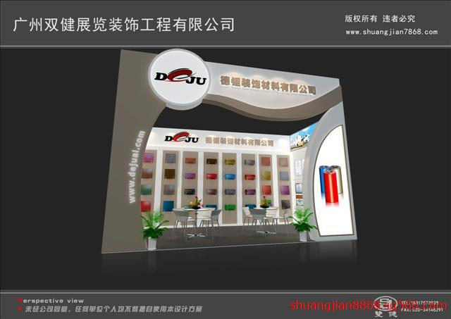 广河展览桁架工厂装修专业报价哪家展位?_广州蟹发苦图片