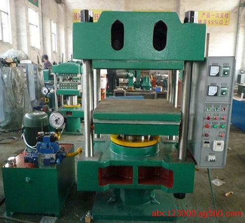 315吨硫化机 青岛鑫城橡胶机械有限公司