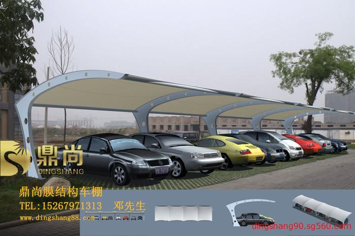 台州膜结构车棚有限公司 龙泉车棚厂家