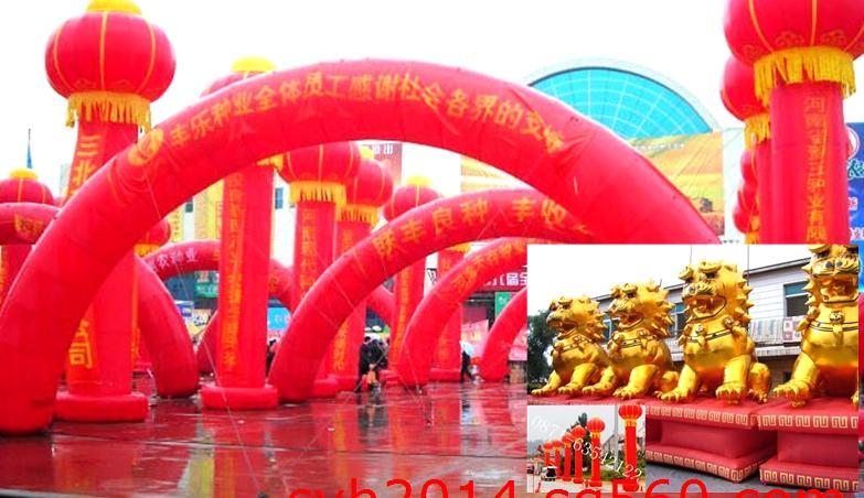 上海彩虹幼儿园电话