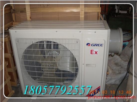 格力防爆空调作用是控制房间制冷与制热