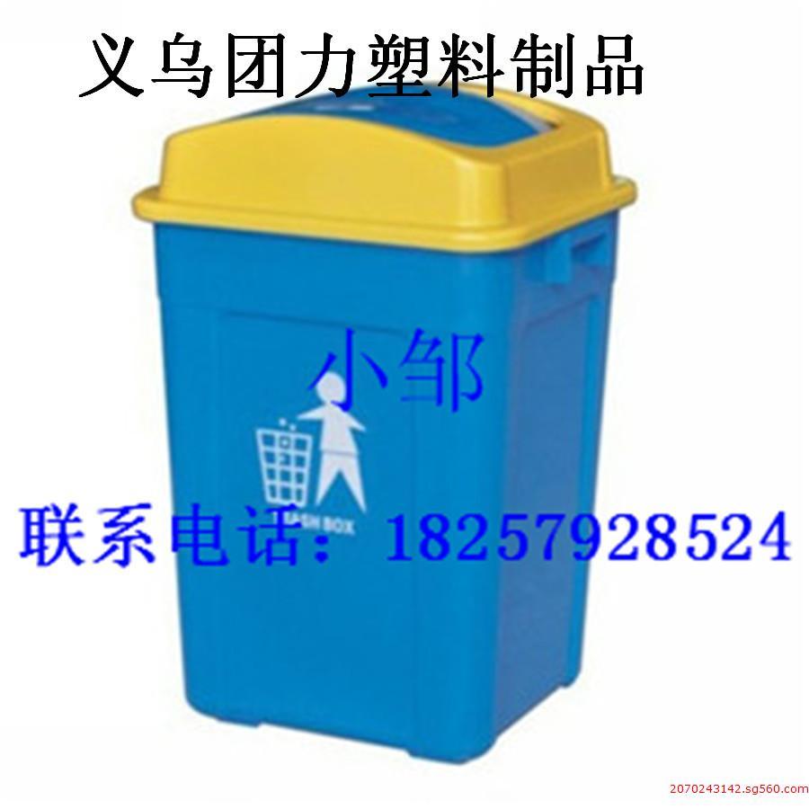 低价直销环卫街道小区塑料垃圾桶