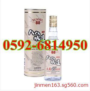 42度八八坑道淡丽高粱酒圆桶包装国际品味
