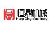 安徽省恒鼎机械制造有限公司Logo