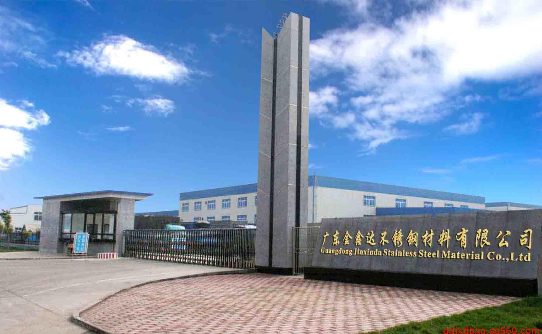 广东省东莞市樟木头镇樟洋富达工业区明彩纸品厂的邮政编码是多少