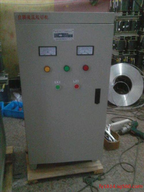 40kw水泵自耦减压起动柜/380v电机配电柜