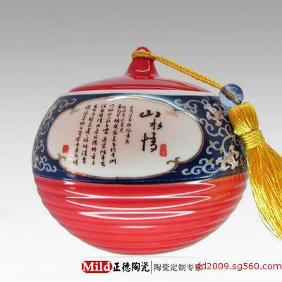 陶瓷食品罐 手绘茶叶罐