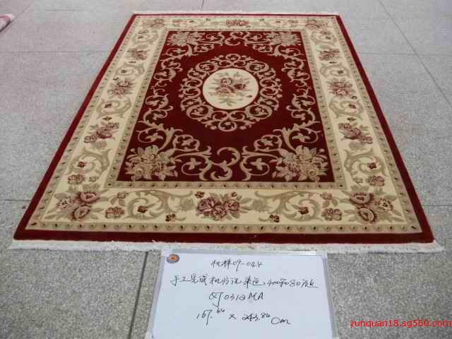 高级纯羊毛手工地毯