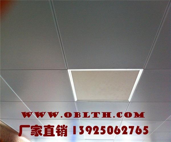 打孔铝扣板吊顶装修铝扣板吊顶图片5