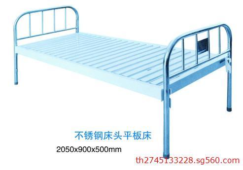 制造商不锈钢床头平板床图片