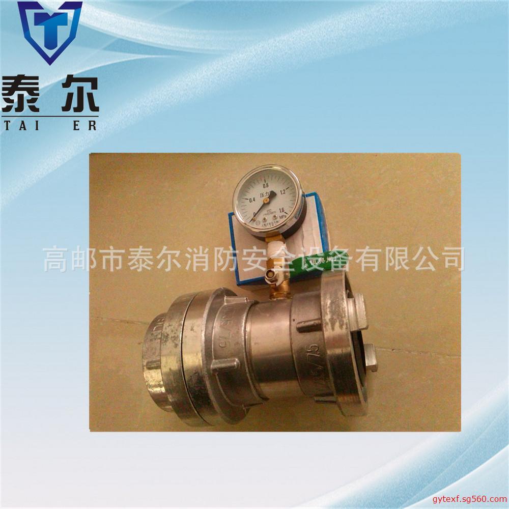 消火栓检测装置 带泄压阀图片