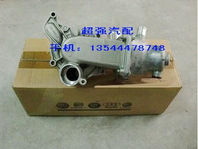 奥迪q7 4.2 水泵 发动机机脚胶,水箱,原厂件 发电机 助力泵 起动机