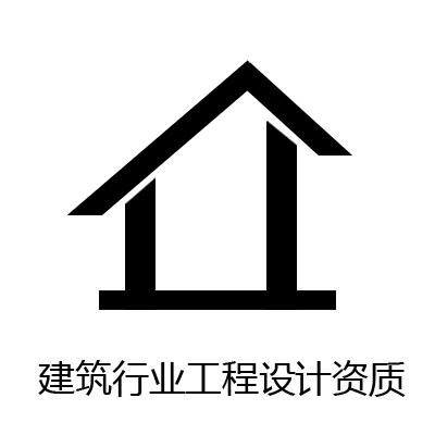 建筑产品矢量图