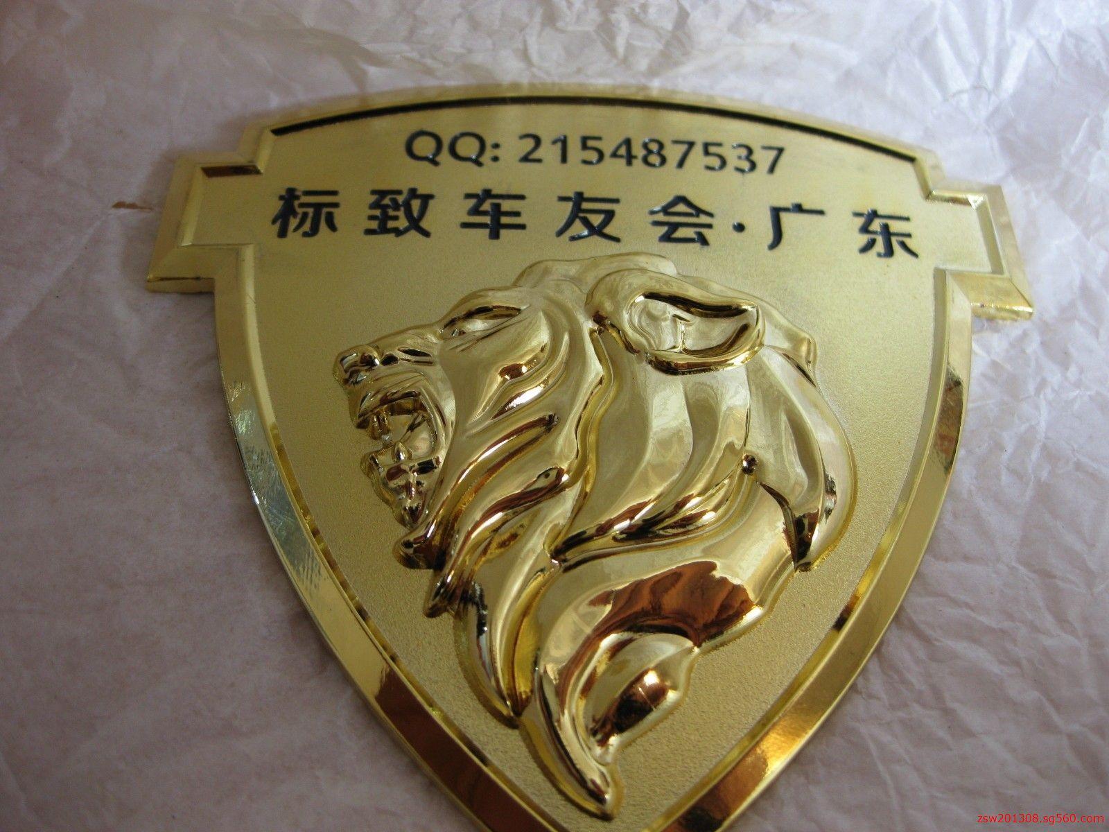青岛车友会车标设计制作青岛济南金属车标哪里有做