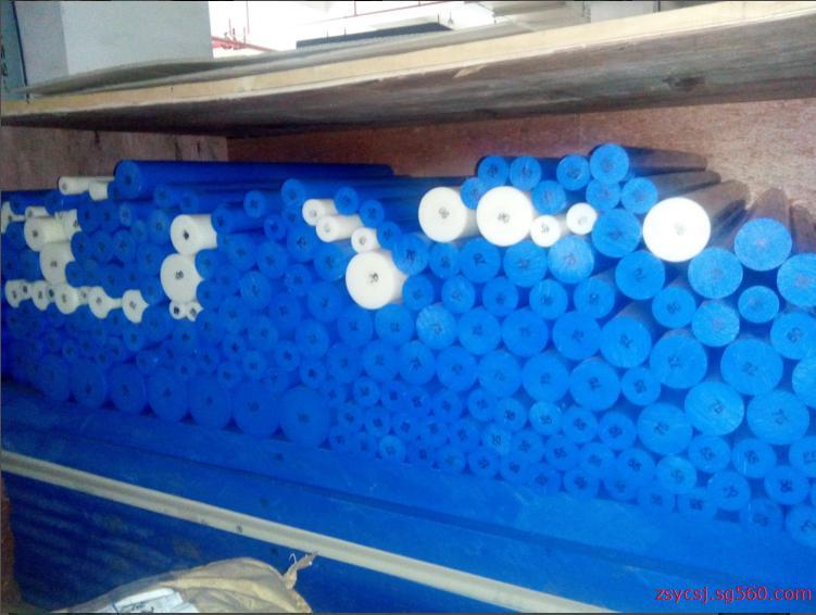 壁纸 海底 海底世界 海洋馆 水族馆 751_566