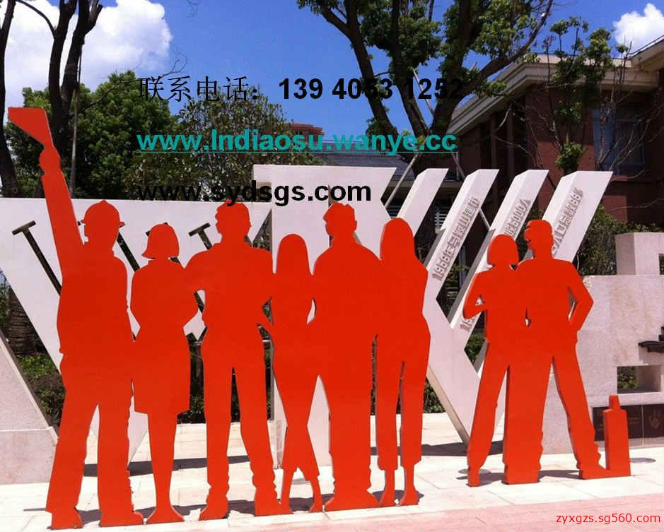 哈尔滨广场景观雕塑 园林雕塑小品