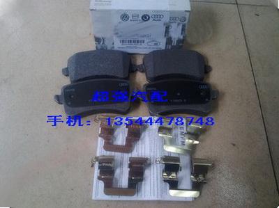 供应奥迪a4l q5 后刹车片,空调风口,汽油泵,原厂件