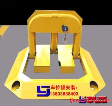 郑州利军八角手动车位锁安装价格