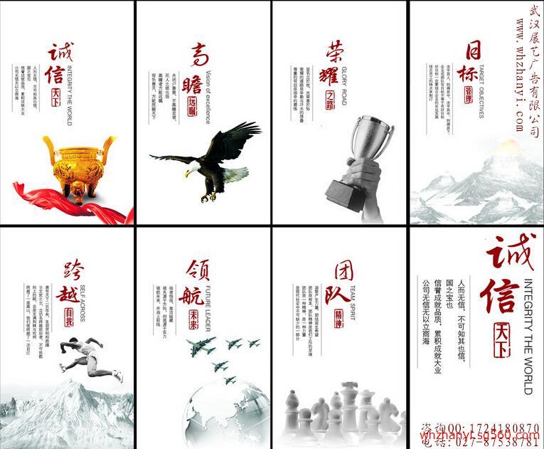 特色企业文化建设 武汉企业文化建设实施方案
