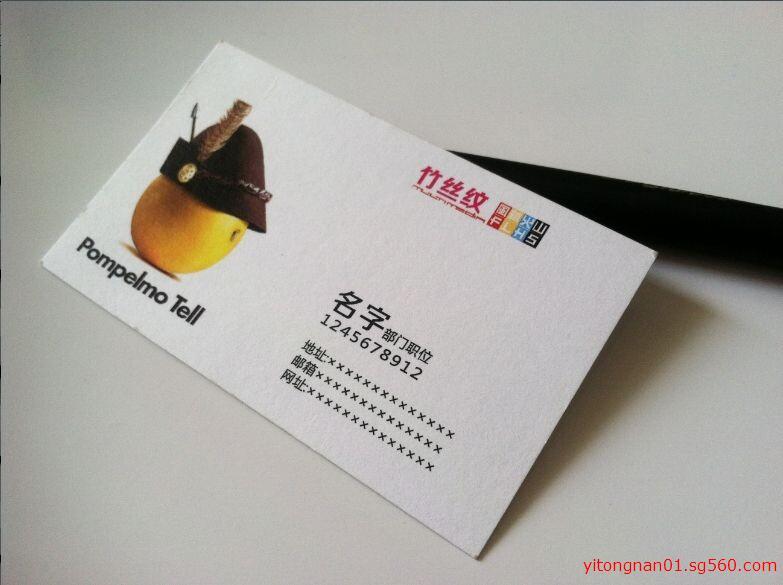 横县创意名片设计_广西仪通南文化传播有限公司