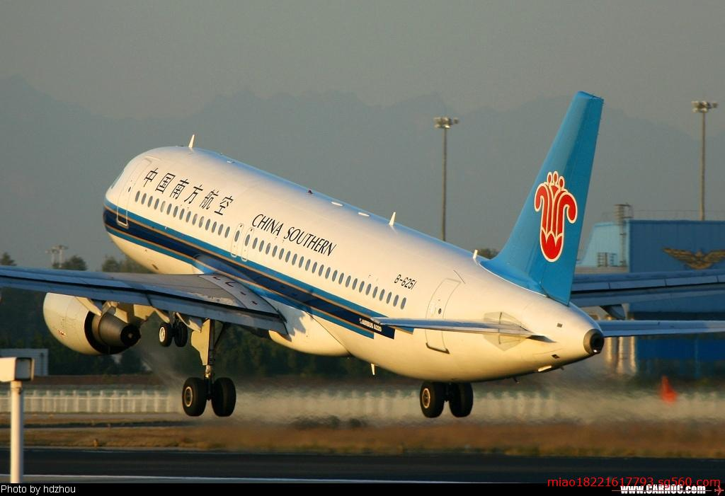 上海到达卡空运专线上海到新德里空运 上海到孟买空运 上海宏双国际货物运输代理有限公司(shanghai great-double international forwarding co.,ltd),是外经贸部批准的一级货运代理企业。我公司位于浦东新区机场镇物流园区内,拥有自己的仓库及货物配送车辆。专业从事国际国内物流、货运、仓储、配送等服务为一体的现代化物流企业,可承担国际国内空运运输与货运代理业务,可为客户量身制订灵活变通的个性化物流服务,可以根据客户的需求提供空运进出口,报关,清关,配送等一站式服务。