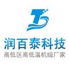 山西润百泰科技有限公司Logo