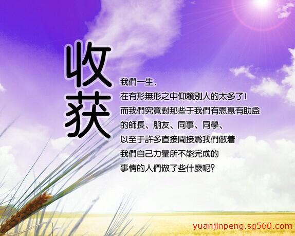 山西润百泰科技有限公司
