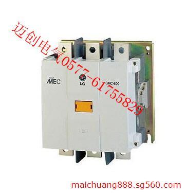 销售gmc-800接触器gmc-800交流接触器 gmc控制器 gmc接触器