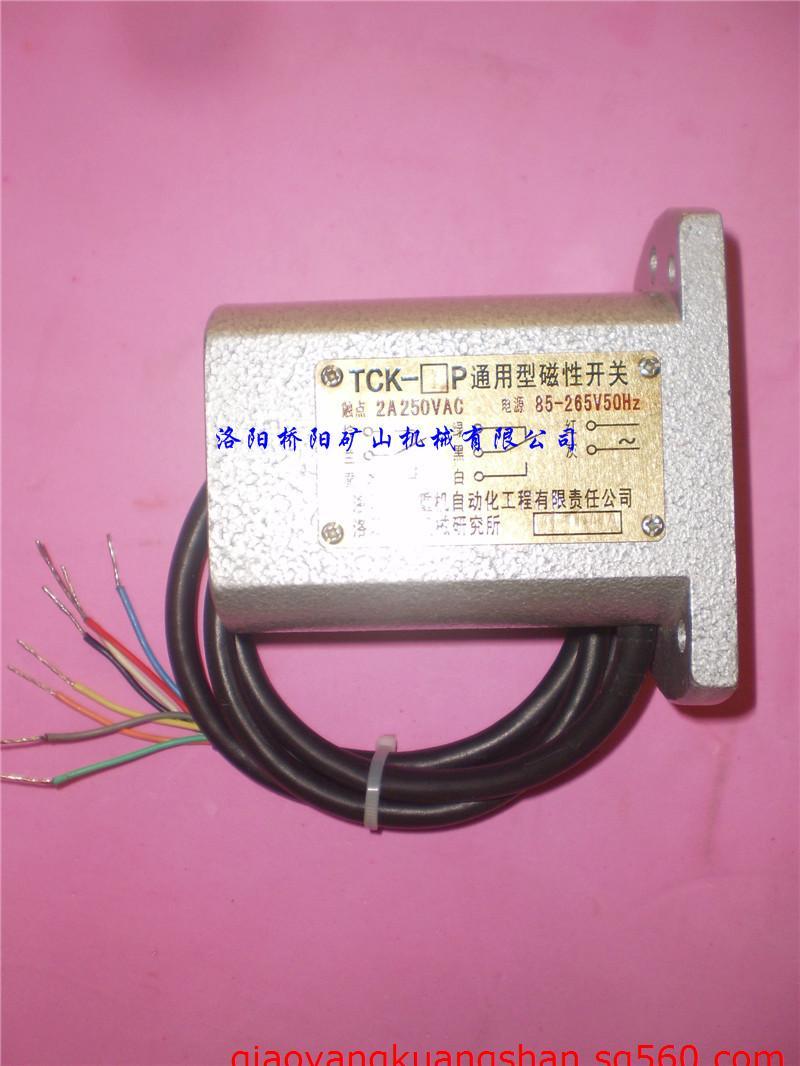 tck-1p通用型磁感应开关
