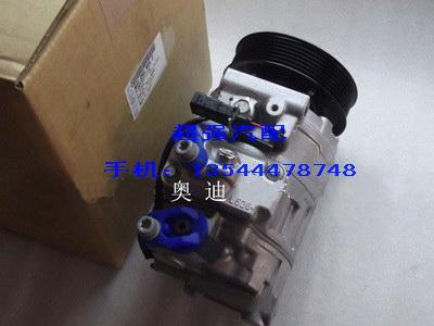 奥迪c5空调泵电路图