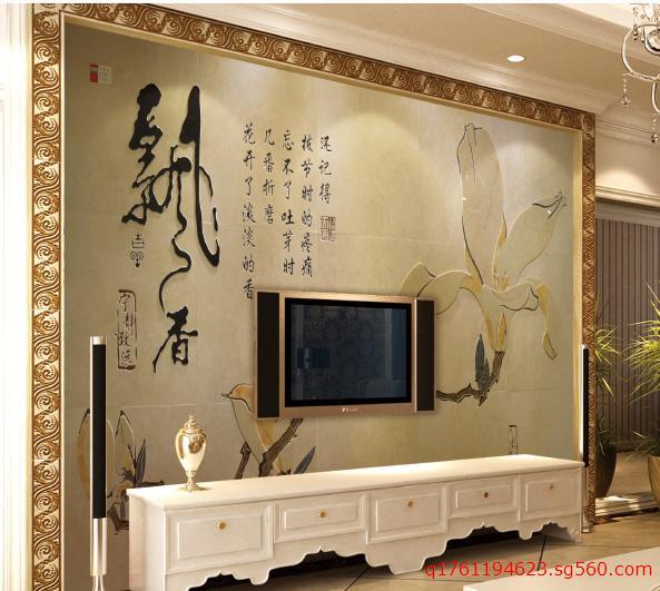 长沙电视背景墙_瓷砖背景墙