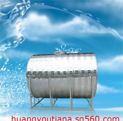 圆柱形卧式不锈钢水箱
