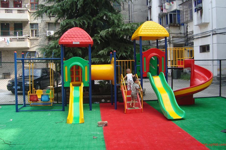 供应室外儿童乐园_儿童乐园玩具