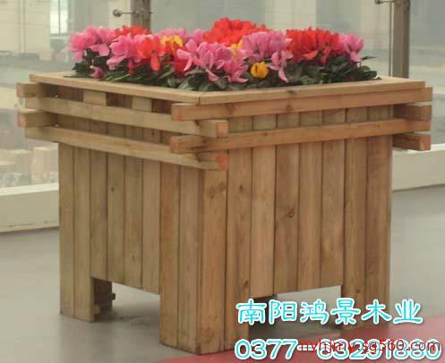 南阳鸿景木业防腐木花池