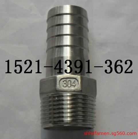 304不锈钢外丝宝塔接头 不锈钢软管接头 六角棒内丝宝塔 不锈钢水管接