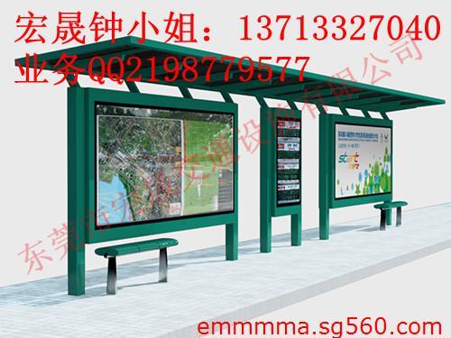 宁夏公交候车亭设计方案 智能公交候车亭定制