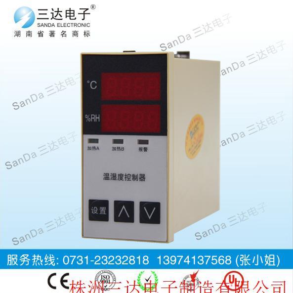 SD-ZW8002温湿度控制器三达电子服务数十万客户 株洲三达电子,专业生产温度控制器11年,厂家直销,性价比更高,更值得信赖。11年的企业沉淀,让三达电子产品在市场上获得了俱佳的口碑,产品遍布全国各地,工艺先进,产品可在恶劣环境中使用,是您的最佳选择!咨询热线:0731-23232818 。 在此,小编向大家推荐株洲三达电子SD-ZW8002系列的温度控制器,此产品采用进口传感器,电路设计精巧,是温控领域的首选产品,此外,本产品体积小、精度高、寿命长、安装方便、易使用,是您的明智首选。 该系列的温度控制