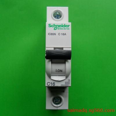 施耐德ic65n 1p/c63a小型断路器