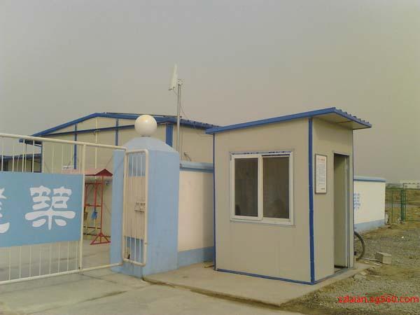 深圳公园视频海盐v公园、浙江南山海滨无线数字网fw公园图片