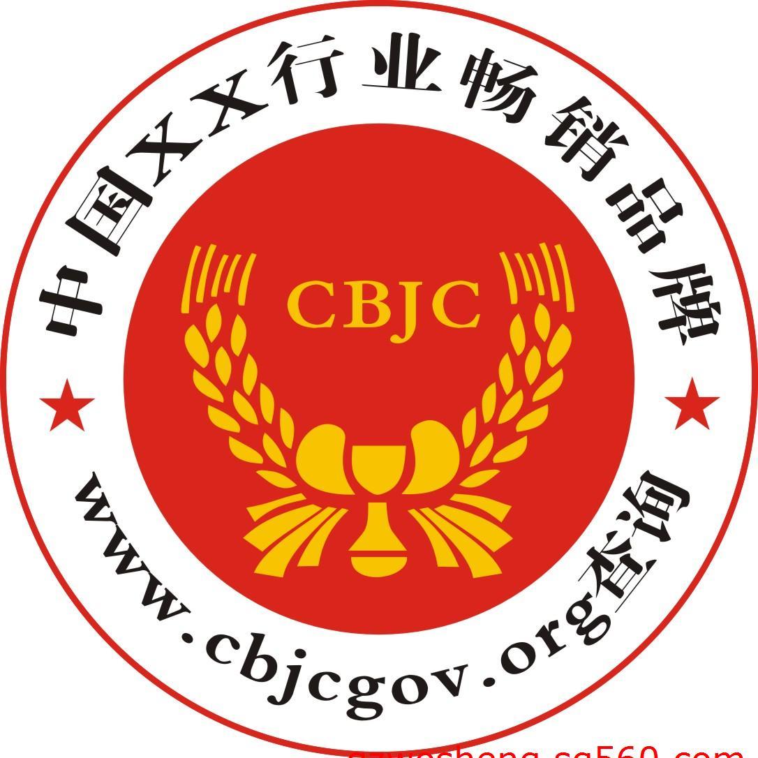 logo logo 标志 设计 矢量 矢量图 素材 图标 1086_1086