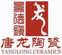 景德镇市唐龙陶瓷有限公司Logo