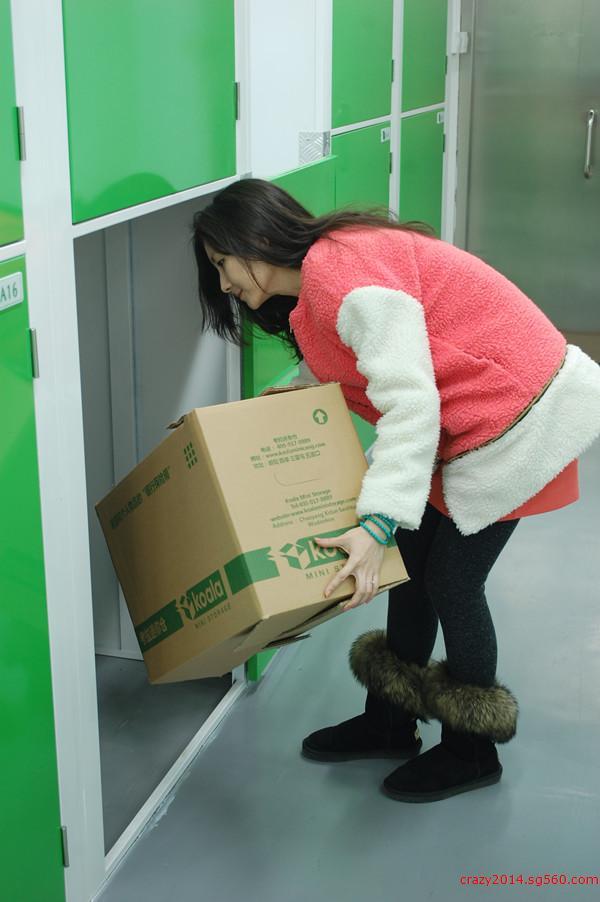 北京寄存,物品寄存,家具行李存放