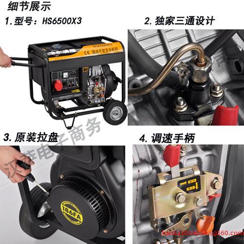 小型柴油发电机价格 汉萨电子商务 上海 有限公司 高清图片