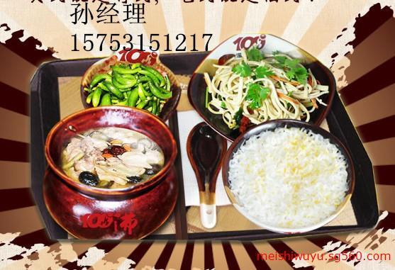 中式快餐加盟排行榜图片