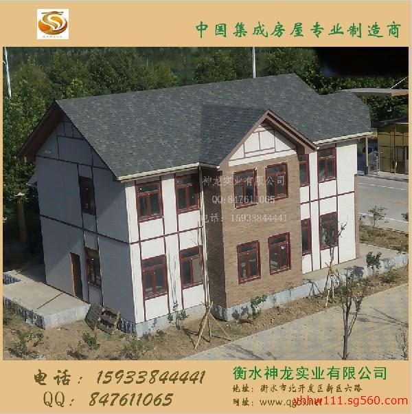 直銷上海輕鋼別墅造價