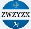 深圳中为智研咨询有限公司Logo