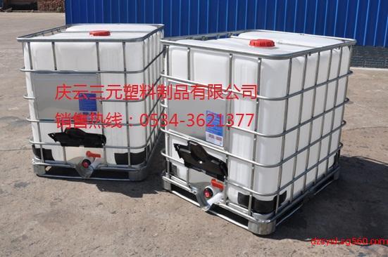 1000l塑料桶1000升塑料桶1吨塑料桶