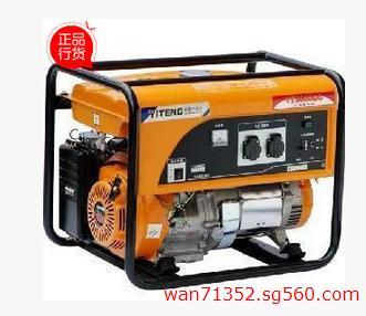5kw进口汽油发电机_上海伊誊实业有限责任公司