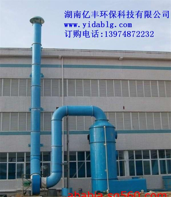 湖南玻璃钢洗涤塔|废气吸收塔|尾气净化塔