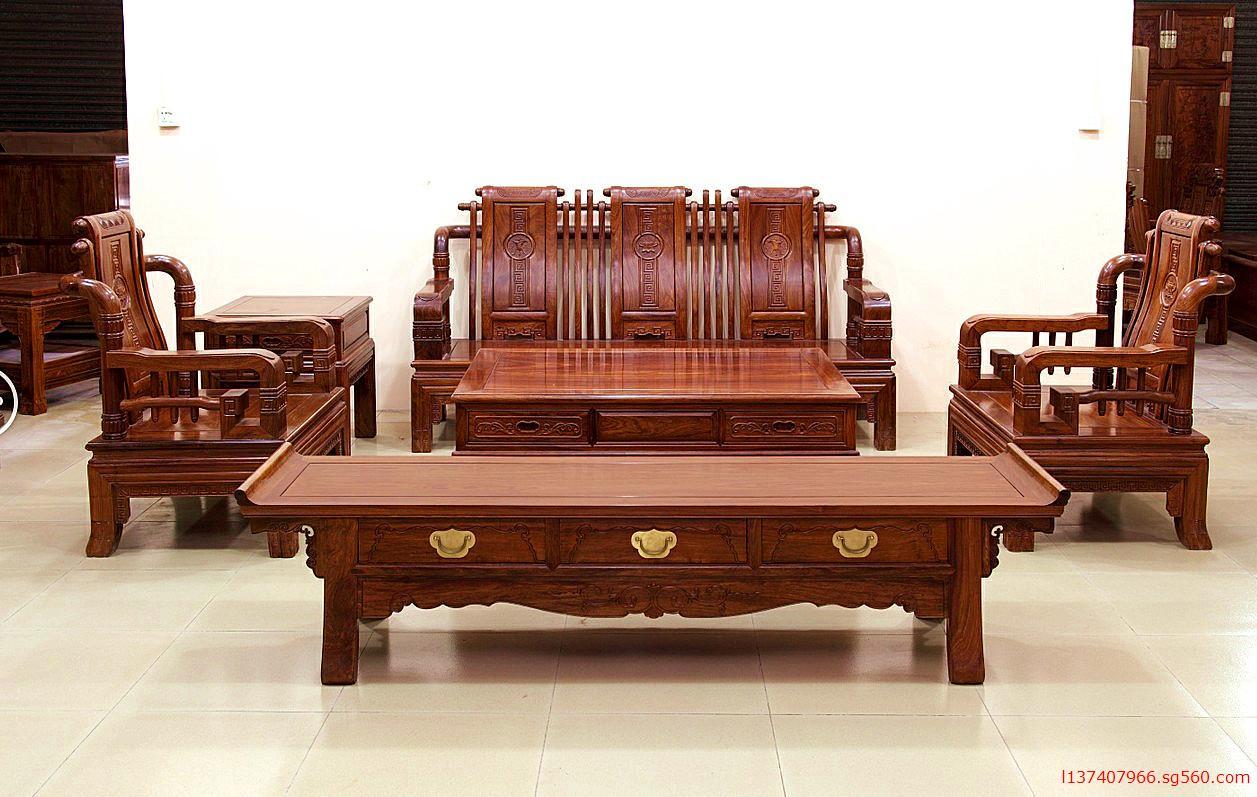 安阳红木家具店 安阳刺猬紫檀如意沙发价格 图片